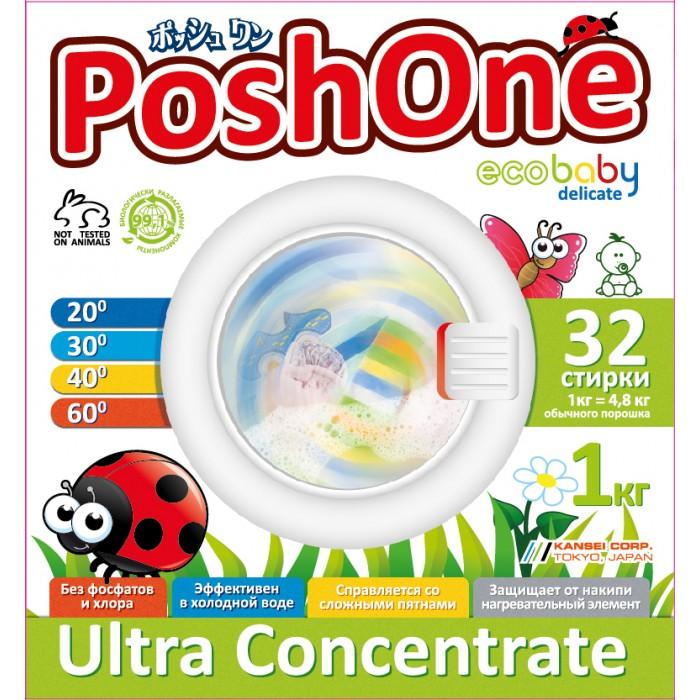 Posh one Концентрированный стиральный порошок Eco Baby Delikate с мерной ложечкой 1 кг