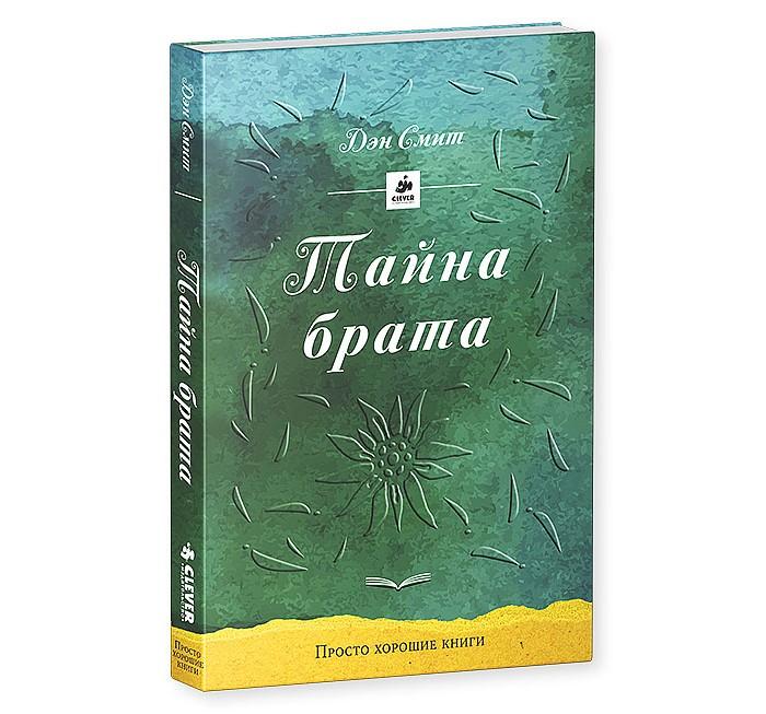 http://www.akusherstvo.ru/images/magaz/im151627.jpg