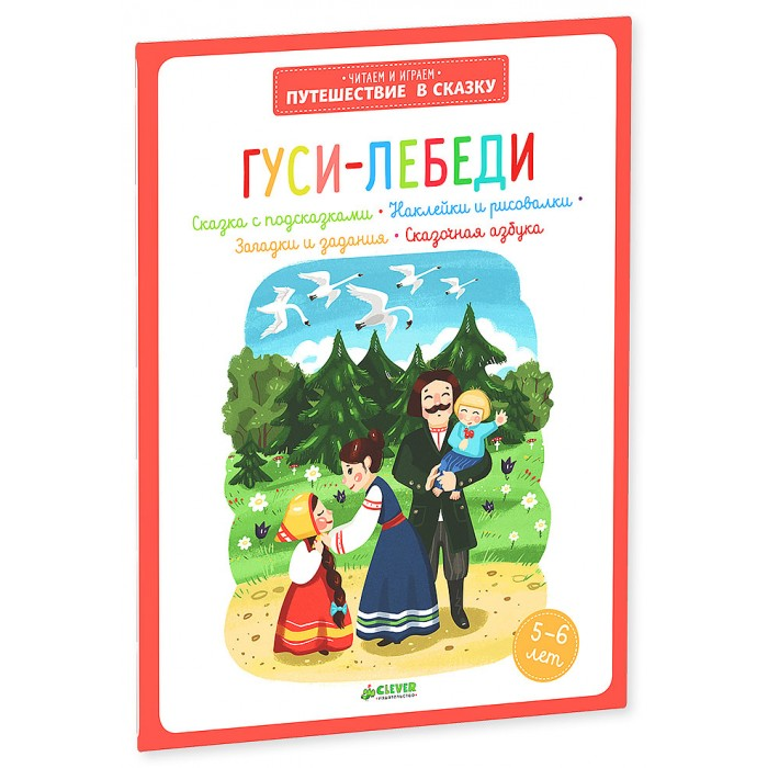 http://www.akusherstvo.ru/images/magaz/im151651.jpg