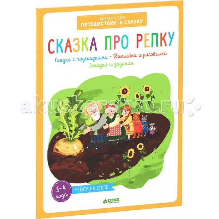 http://www.akusherstvo.ru/images/magaz/im151659.jpg