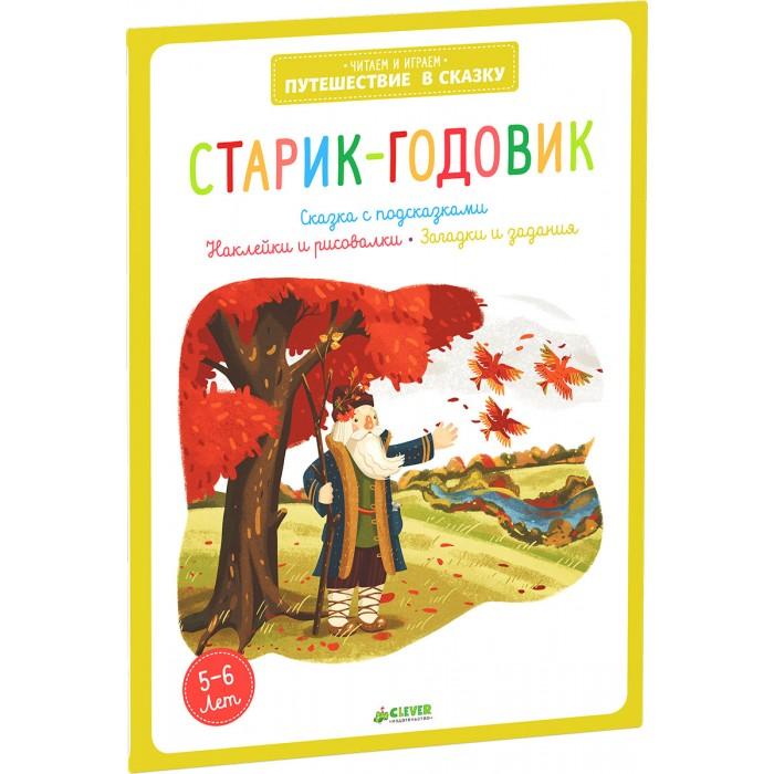 http://www.akusherstvo.ru/images/magaz/im151663.jpg