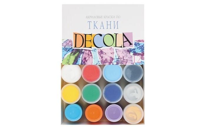 Decola Акрил по ткани 12 цветов банка 20 мл