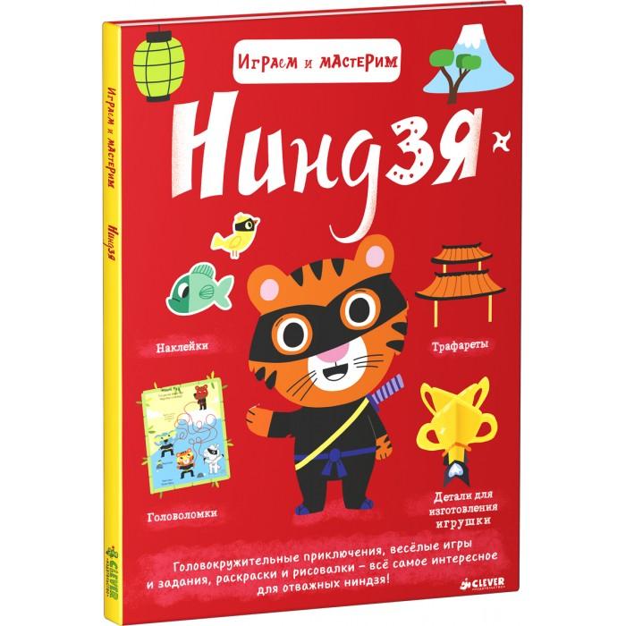 http://www.akusherstvo.ru/images/magaz/im152351.jpg