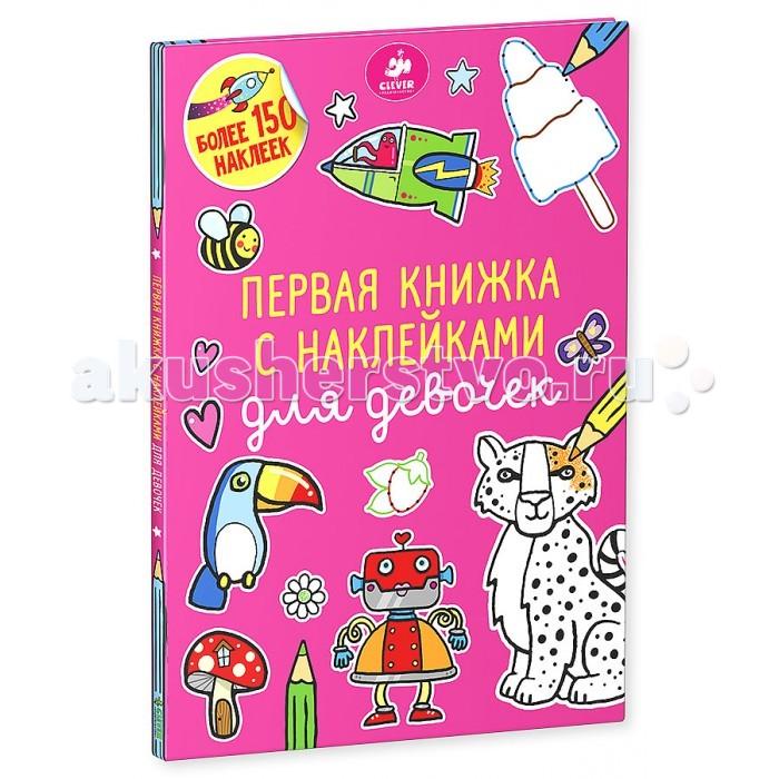 http://www.akusherstvo.ru/images/magaz/im152359.jpg