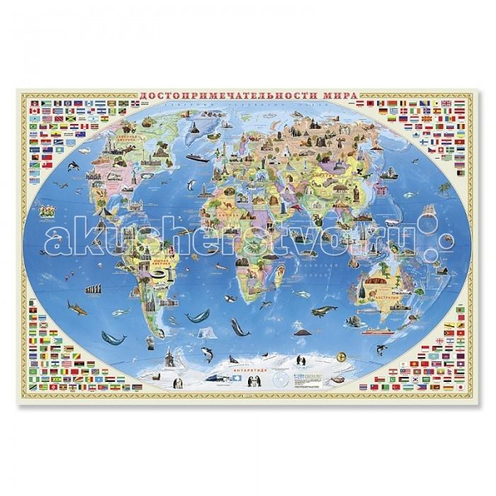 Геодом Карта настенная Мир для детей Достопримечательности мира