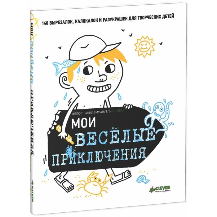 http://www.akusherstvo.ru/images/magaz/im152491.jpg