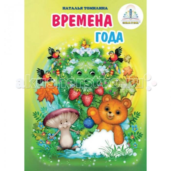 http://www.akusherstvo.ru/images/magaz/im153211.jpg