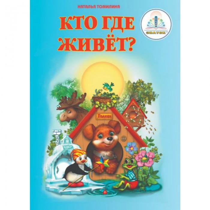 http://www.akusherstvo.ru/images/magaz/im153215.jpg