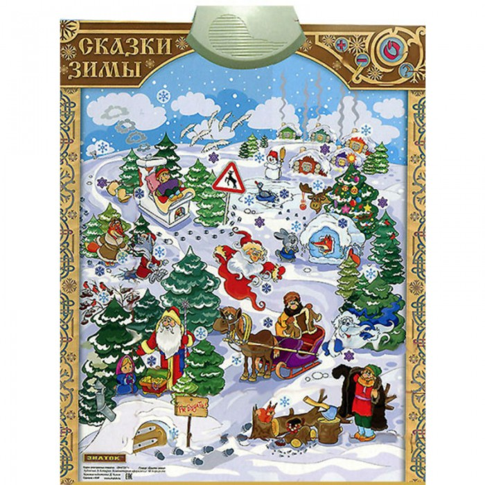 http://www.akusherstvo.ru/images/magaz/im153223.jpg