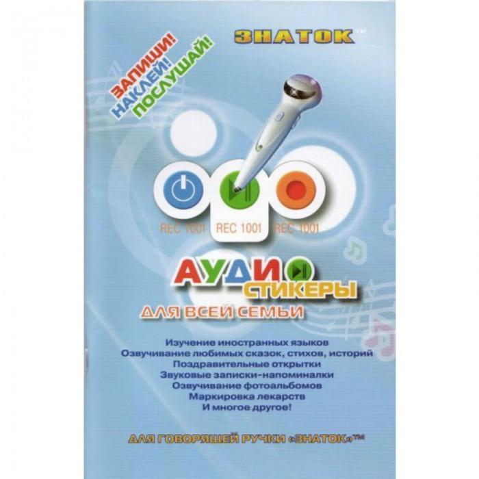 http://www.akusherstvo.ru/images/magaz/im153407.jpg