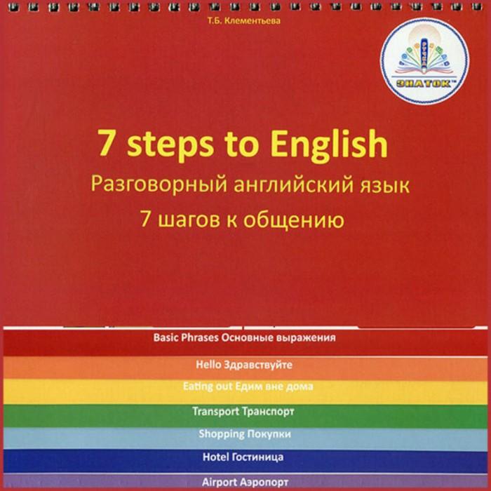 http://www.akusherstvo.ru/images/magaz/im153631.jpg