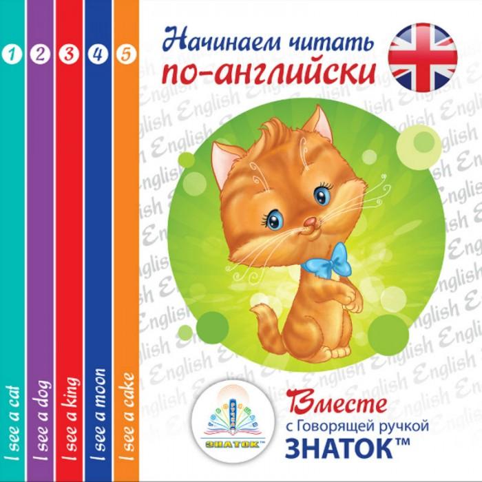 http://www.akusherstvo.ru/images/magaz/im153635.jpg