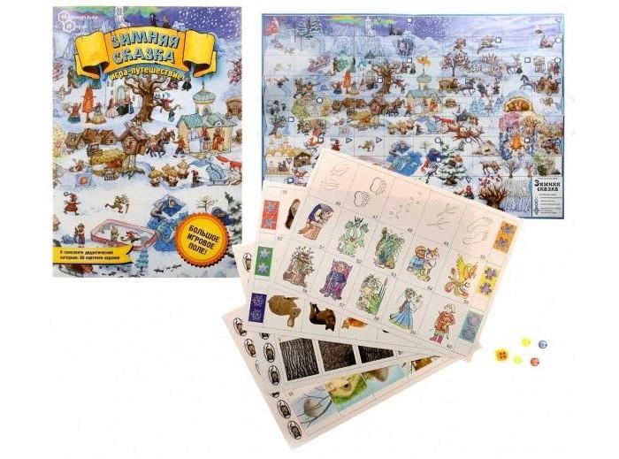 Бэмби Игра-путешествие Зимняя сказкаИгра-путешествие Зимняя сказкаИгра-путешествие Зимняя сказка  Настольная игра-бродилка для детей. Размер игрового поля 68х47см. Каждый участник кидает кубик и «шагает» фишкой по игровому полю. В комплекте дидактический материал – 60 карточек заданий, они помогут превратить игру в увлекательную викторину. Игра рассчитана на 2-4 игроков в возрасте от 4-х лет.<br>
