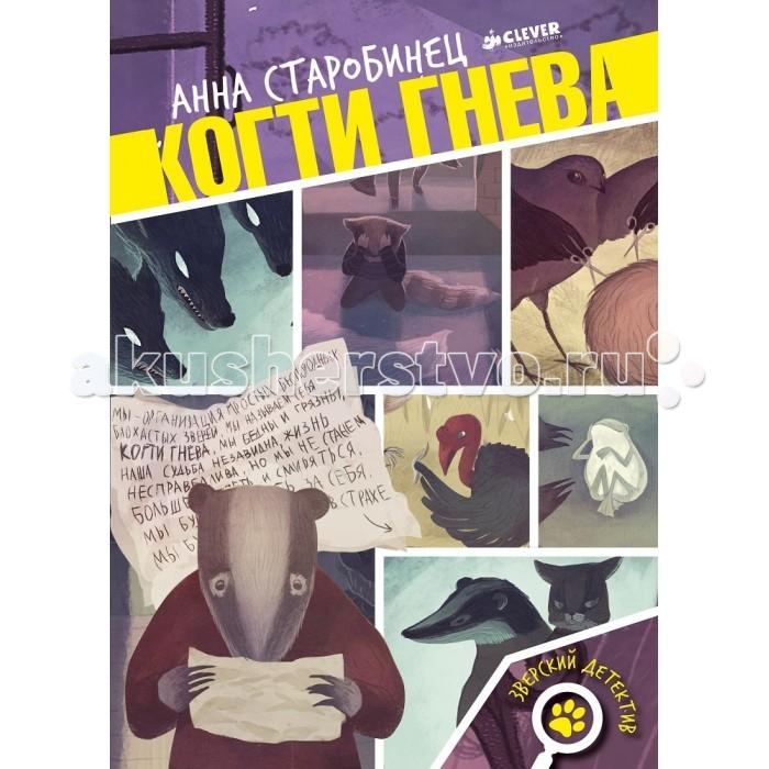 http://www.akusherstvo.ru/images/magaz/im154863.jpg