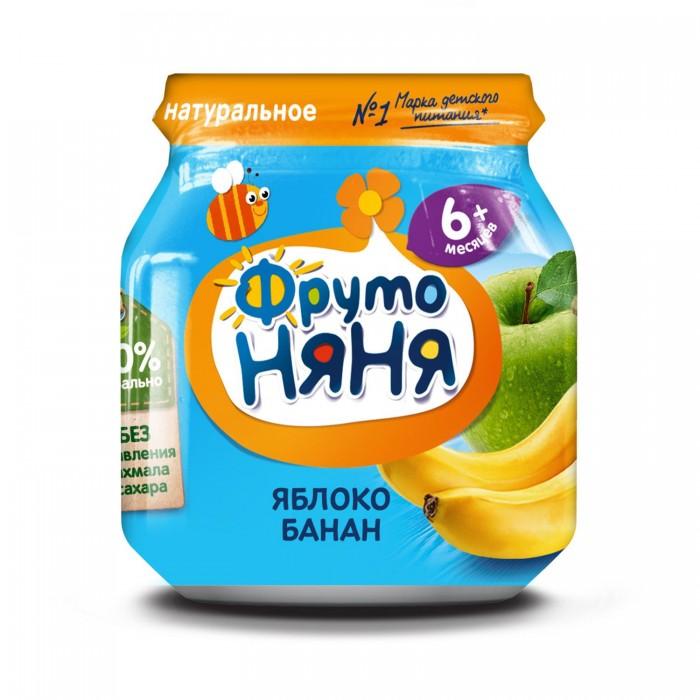 ФрутоНяня Пюре из яблок и бананов с 6 мес., 100 г