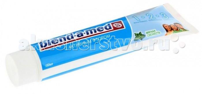 Blend-a-med Зубная паста 3 Эффект Мягкая Свежесть 100 мл