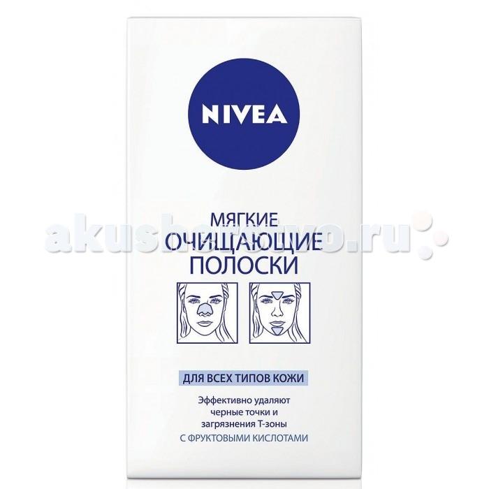 Nivea Visage Очищающие полоски для носа 6 шт.Visage Очищающие полоски для носа 6 шт.Средство для глубокого очищения, используется 1-2 раза в неделю. Т-зона (лоб, нос и подбородок) наиболее подвержена воздействию различных загрязнений. В результате, в порах кожи собирается кожный жир, что приводит к их закупорке и появлению черных точек.  Активный компонент: экстракт фруктовых кислот  Действие: мягкие Очищающие полоски содержат специальные ингредиенты, которые активизируются после смачивания полосок водой, тщательно и быстро очищают поры полностью удаляют черные точки и интенсивно очищают поры после снятия полосок все загрязнения, скопившиеся в порах кожи, остаются на полосках полоски с экстрактом фруктовых кислот и приятным ароматом лимона дарят Вашей коже ощущение свежести и чистоты  Результат: кожа эффективно очищена от загрязнений и излишков жира поры становятся менее заметными, кожа снова дышит  Nivea является одной из ведущих мировых компаний в области средств по уходу за кожей. Nivea заботится о потребителях, предлагая им совершенные и инновационные продукты. В исследовательском центре компании работает более 150 специалистов в области дерматологии и косметологии, фармакологии и химии. Косметическая продукция совершенствуется благодаря регулярным лабораторным исследованиям и многочисленным тестам.<br>