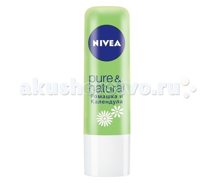 Nivea Lip Care ������� ��� ��� ������� � ��������� 4.8 �
