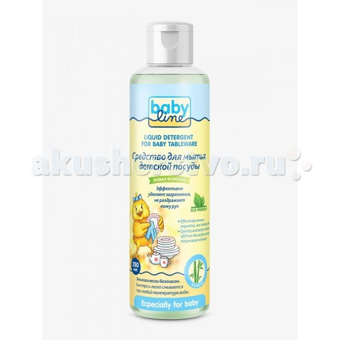 Babyline Безопасный гель для мытья детской посуды 250 мл