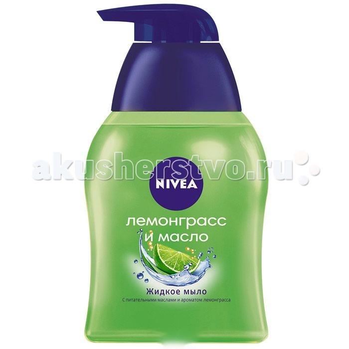Nivea Жидкое мыло Лемонграсс и Масло 250 мл