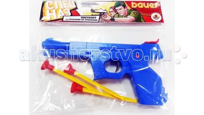 Bauer Игрушка Пистолет Спецназ