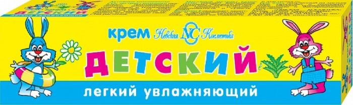 Невская Косметика Детский крем Легкий увлажняющий 40 мл