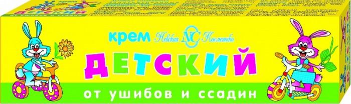 Невская Косметика Детский крем от ушибов и ссадин 40 мл