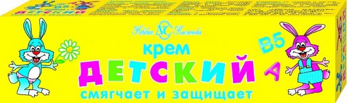 Невская Косметика Детский крем косметический 40 мл