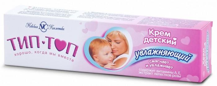 Невская Косметика Тип-Топ Крем детский увлажняющий 40 мл