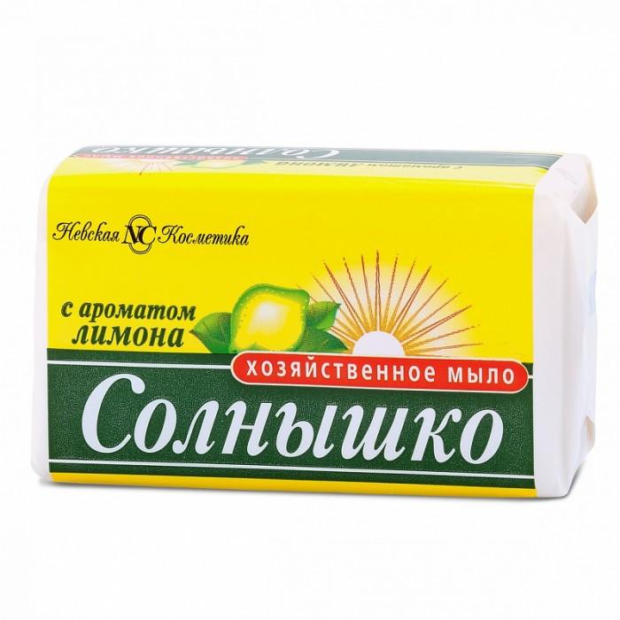 Невская Косметика Хозяйственное мыло Солнышко лимон 140 г