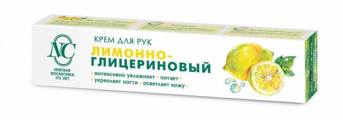 Невская Косметика Крем для рук Лимонно-глицериновый 50 млКрем для рук Лимонно-глицериновый 50 млУвлажняет и питает кожу рук, способствует укреплению ногтевой пластины, обладает легким отбеливающим эффектом.  Этот лёгкий крем хорошо увлажняет кожу и сохраняет её естественную влагу. Он содержит натуральный глицерин и богатый витамином С экстракт лимона, который обеспечивает витаминное питание кожи, оказывает антисептическое действие, а также обеспечивает лёгкое отбеливание кожи рук и способствует укреплению ногтевой пластины.   Крем обладает приятным запахом, легко распределяется по коже и быстро впитывается, не оставляя чувства липкости.  Активные компоненты Экстрапон Лимона Глицерин — один из самых эффективных натуральных увлажнителей.<br>