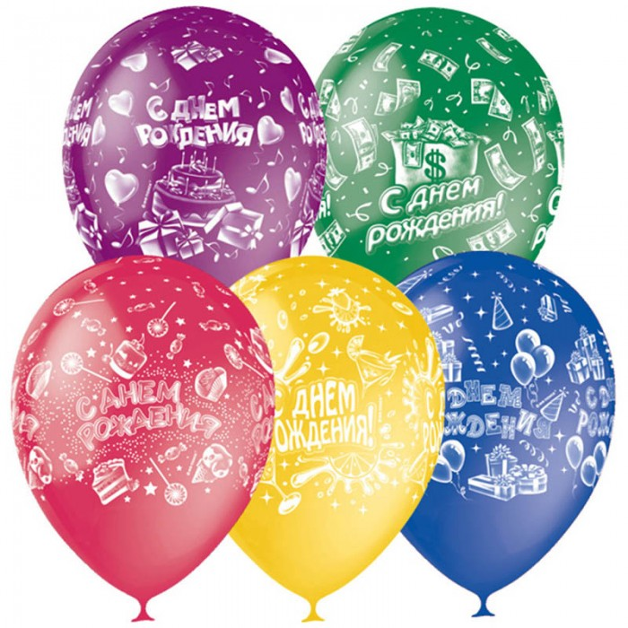Поиск Воздушные шары С Днем Рождения пастель 25 шт.Воздушные шары С Днем Рождения пастель 25 шт.Набор цветных воздушных шариков с рисунком для праздника. Яркие шарики диаметром до 30 см отлично подойдут для украшения. В наборе 25 шаров.<br>