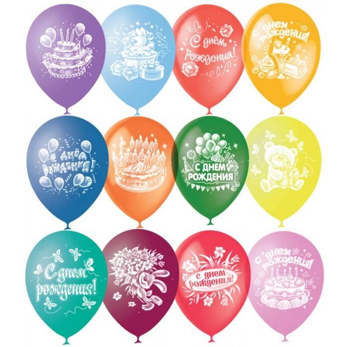 Поиск Воздушные шары С Днем Рождения 50 шт.Воздушные шары С Днем Рождения 50 шт.Набор цветных воздушных шариков с рисунком для праздника. Яркие шарики диаметром до 30 см отлично подойдут для украшения. В наборе 50 шаров.<br>