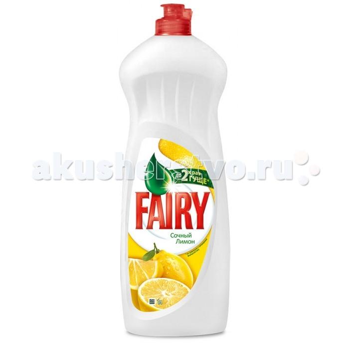 Fairy P&amp;G Oxi Средство для мытья посуды Сочный лимон 1 лOxi Средство для мытья посуды Сочный лимон 1 лСредство для мытья посуды Fairy Oxi Сочный лимон.   Новая формула работает по принципу образования миллионов микропузырьков, которые глубоко проникают в жир и расщепляют его изнутри, поэтому всего несколько капель этого средства справятся с жиром легко и быстро.   Fairy дольше остается на губке, благодаря чему, его не приходится добавлять так часто, как обычные моющие средства, и одной каплей можно перемыть больше посуды, чем другим средством, по сравнению с предыдущей формулой Fairy.  Одним из главных качеств Fairy Oxi является полная смываемость, что особенно важно учитывать при очищении от загрязнений детской посуды  Особенности: С ароматом лимона. Экономичная упаковка. Отлично растворяет жир даже в холодной воде. Средство мягкое для рук. Соответствует стандарту РФ по смываемости с посуды.  Состав: 5-15% анионные ПАВ, менее 5% неионогенные ПАВ, ароматизирующие добавки, консервант, цитронеллол, лимонен.  Бренд Fairy принадлежит известной фирме Procter&Gamble, которая входит в число ведущих компаний мира, производящих товары народного потребления. Основанная в 1837 году Джеймсом Гэмблом и Уильямом Проктером, компания Procter & Gamble вошла в число лидеров в сфере инноваций и остается на этих позициях в течение многих десятилетий.<br>