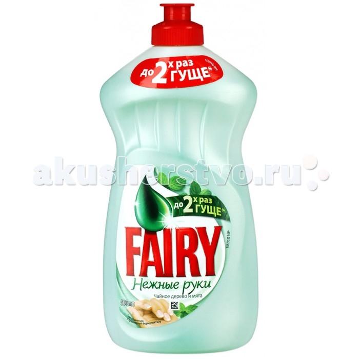 Fairy P&G Средство для мытья посуды Нежные руки Чайное дерево и мята 500 мл Средство для мытья посуды Нежные руки Чайное дерево и мята 500 мл 81331746