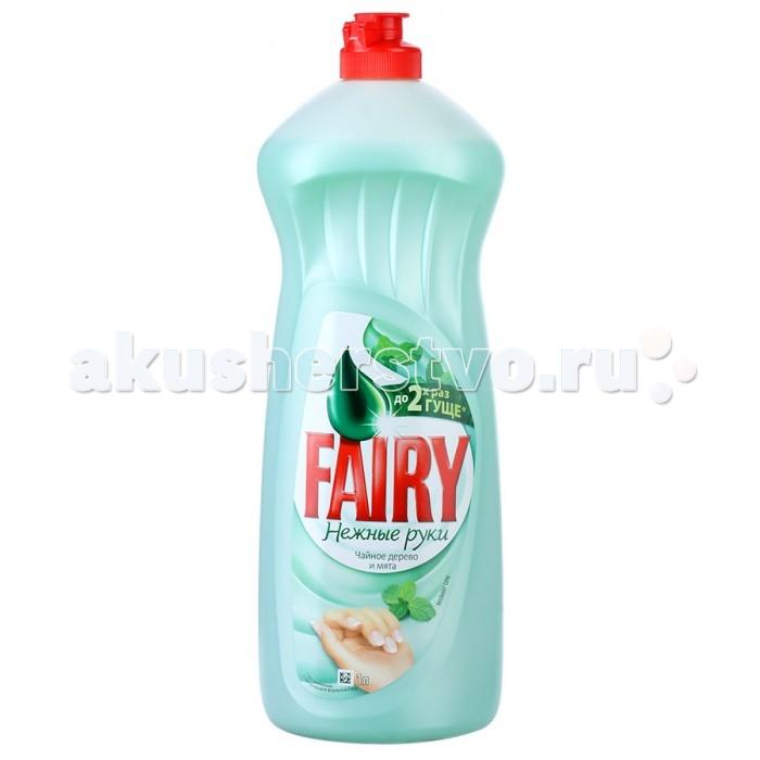 Fairy P&amp;G Средство для мытья посуды Нежные руки Чайное дерево и мята 1 лСредство для мытья посуды Нежные руки Чайное дерево и мята 1 лСредство для мытья посуды Fairy Нежные руки Чайное дерево и мята - высокоэффективное средство для мытья посуды и кухонной утвари. Имеет густую насыщенную формулу, содержащую специальные активные вещества, которые хорошо устраняют различные загрязнения и жир, придавая посуде сияющий блеск.   Экстракт мяты и чайного дерева, входящие в состав средства, защищают и увлажняют кожу рук, не раздражая ее. Средство имеет превосходную моющую силу, что гарантирует бережный расход.  Fairy дольше остается на губке, благодаря чему, его не приходится добавлять так часто, как обычные моющие средства, и одной каплей можно перемыть больше посуды, чем другим средством, по сравнению с предыдущей формулой Fairy.  Особенности: Образует устойчивую пену, способную устранить загрязнения даже в холодной воде. Имеет густую насыщенную формулу, экономично в использовании. Устраняет неприятные и стойкие запахи. Специальные компоненты защищают и берегут кожу рук. Обладает приятным нежным ароматом мяты и чайного дерева. Соответствует стандарту РФ по смываемости с посуды.  Состав: 5-15% анионные ПАВ, менее 5% неионогенные ПАВ, консервант (молочная кислота), отдушки.  Бренд Fairy принадлежит известной фирме Procter&Gamble, которая входит в число ведущих компаний мира, производящих товары народного потребления. Основанная в 1837 году Джеймсом Гэмблом и Уильямом Проктером, компания Procter & Gamble вошла в число лидеров в сфере инноваций и остается на этих позициях в течение многих десятилетий.<br>