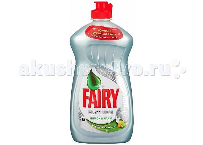 Fairy P&G Средство для мытья посуды Platinum Лимон и лайм 480 мл