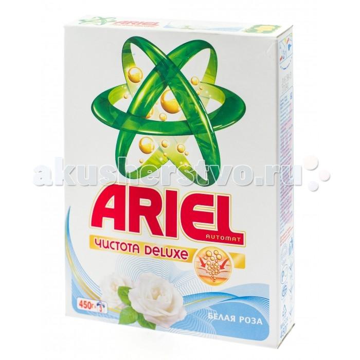Ariel Стиральный порошок автомат Белая Роза 450 г
