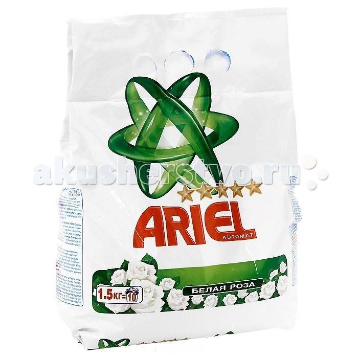 Ariel ���������� ������� ������� ����� ���� 1.5 ��