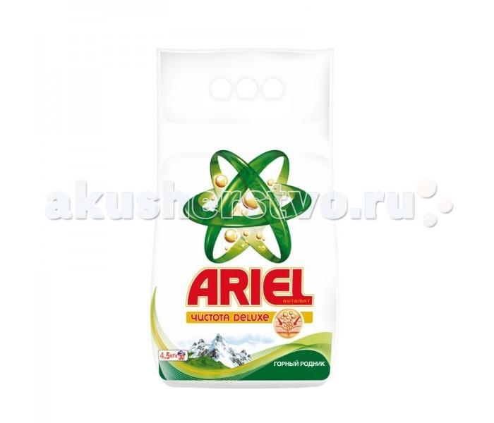 Ariel Стиральный порошок автомат Горный родник 4.5 кгСтиральный порошок автомат Горный родник 4.5 кгСтиральный порошок Ariel Горный родник подходит для использования в машинах любого типа. Специальная формула Deluxe обеспечивает высший уровень качества при стирке.   Порошок легко справляется с загрязнениями даже в холодной воде, не оставляет следов, бережно ухаживает за тканью, защищает цвет Ваших любимых вещей, придавая им неповторимую мягкость.   Отбеливающий компонент удаляет пятна любой сложности, сохраняя при этом первозданный вид одежды. Обладает невероятно свежим ароматом горного родника и надолго сохраняет свежесть Ваших вещей.  Особенности: Предназначен для стирки белого и цветного. Формула Ariel Deluxe проникает глубоко в волокна, помогая отстирывать различные типы пятен и сохранить белизну тканей. Содержит полимер для разглаживания хлопковых волокон. Отлично выполаскивается. Обладает приятным свежим ароматом. Отстирывает даже при низких температурах. Подходит для ручной и машиной стирки. Не рекомендуется для стирки изделий из шелка и шерсти.  Состав: 5-15% анионные ПАВ, кислородосодержащие отбеливатели,<br>