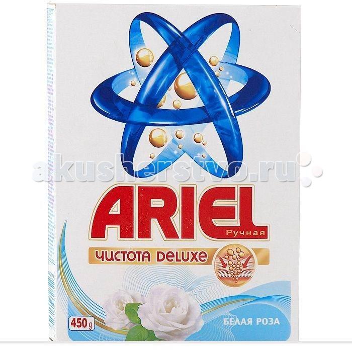Ariel ���������� ������� ����� ���� 450 �