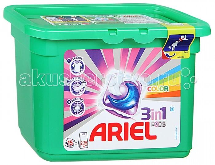 Ariel Капсулы для стирки Pods Color 15 шт.