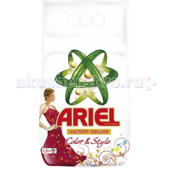 Ariel ���������� ������� ������� Color&Style 4.5 ��