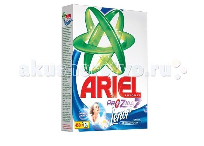 Ariel Стиральный порошок автомат Ленор эффект Воздушная свежесть 450 кг