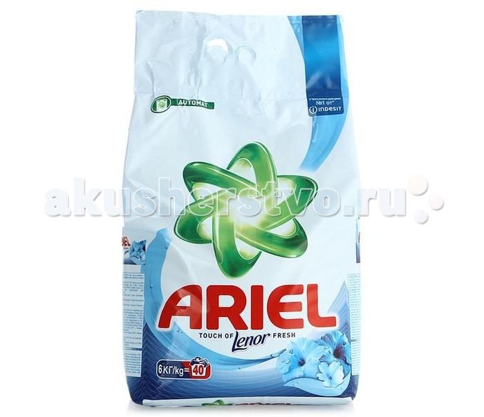 Ariel ���������� ������� ������� Lenor Fresh 6 ��