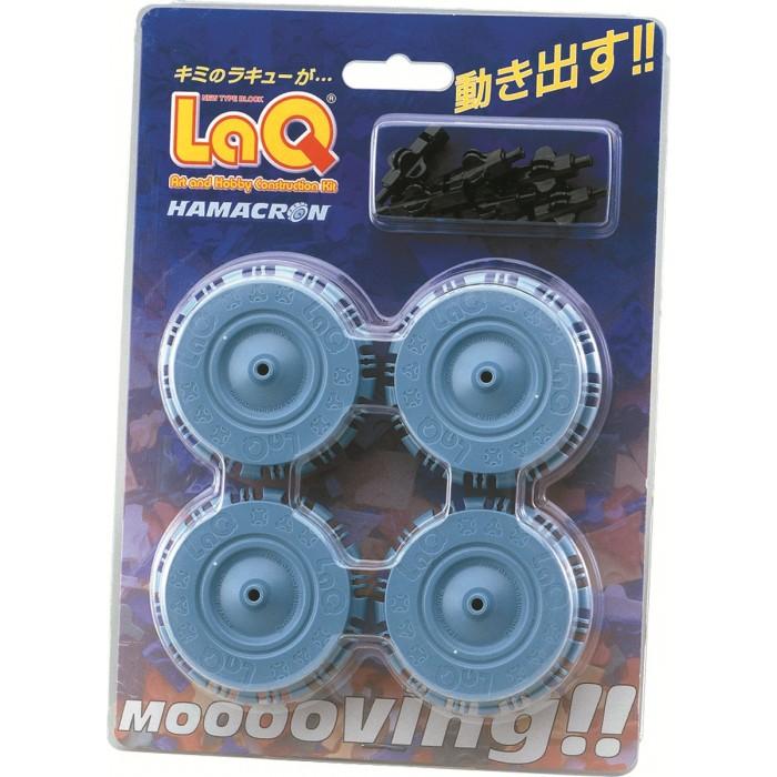 Конструктор LaQ  Hamacron Parts Kit (14 элементов)Hamacron Parts Kit (14 элементов)Конструктор LaQ Hamacron Parts Kit (14 элементов). Эти детали помогут Вам собирать движущиеся модели: машины, самолёты, мотоциклы и т.д. Детали всех конструкторов LaQ совместимы между собой, то есть разные наборы великолепно дополняют друг друга и значительно расширяют количество моделей, которые можно собрать.  Время, проведенное в творчестве с конструктором LaQ – это не только время радости, творчества и вдохновения, но и время для развития полезных навыков ребенка, увлекательной подготовки к школе, развития мелкой моторики рук, выработки аккуратности, усидчивости, внимательности.  В наборе 14 деталей.<br>