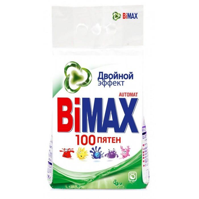 BiMax Стиральный порошок 100 пятен автомат 4 кгСтиральный порошок 100 пятен автомат 4 кгСинтетический стиральный порошок 100 пятен от торговой марки BiMax предназначен для замачивания, стирки и отбеливания изделий из хлопчатобумажных, льняных, синтетических тканей, а также тканей из смешанных волокон. Не предназначен для стирки изделий из шерсти и натурального шелка. Активные гранулы, которые легко растворяются в воде, без труда удаляют как обычные, так и сложные пятна. BiMax удаляет загрязнения и более 100 видов трудновыводимых пятен, придавая вашему белью ослепительную белизну.  Специальная инновационная формула помогает предотвратить застирывание одежды. Специальная формула средства снижает пенообразование, поэтому его можно применять в любых стиральных машинах. Средство отлично вымывается из ткани, придает белью аромат чистоты и свежести.  Особенности: Активные гранулы распознают и удаляют самые сложные пятна. Порошок прекрасно вымывается. Дарит неповторимую свежесть вашим вещам. Порошок имеет пониженное пенообразование. Подходит для для стиральных машин любого типа.  Состав: 5-15% анионные ПАВ,<br>