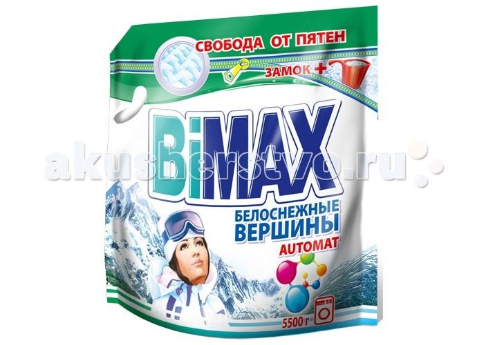 http://www.akusherstvo.ru/images/magaz/im158951.jpg