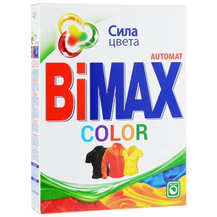BiMax Стиральный порошок Сolor автомат 400 гСтиральный порошок Сolor автомат 400 гСинтетический стиральный порошок Сolor от торговой марки BiMax создан специально для стирки вещей из синтетических, льняных и хлопковых цветных тканей. Не предназначен для стирки изделий из шерсти и натурального шелка.   BiMax сохраняет цвета ваших любимых вещей даже после многократных стирок. Эффективно удаляет загрязнения и трудновыводимые пятна, а также защищает структуру волокон ткани и препятствует появлению катышек. Специальная инновационная формула помогает предотвратить застирывание одежды.  Специальная формула средства снижает пенообразование, поэтому его можно применять в любых стиральных машинах. Порошок содержит смягчитель воды, который защищает стиральную машину от накипи. Средство отлично вымывается из ткани, придает белью аромат чистоты и свежести.  Особенности: Предназначен для стирки цветного белья. Эффективно удаляет загрязнения и трудновыводимые пятна. Порошок прекрасно вымывается. Препятствует появлению катышек. Дарит неповторимую свежесть вашим вещам. Порошок имеет пониженное пенообразование. Подходит для для стиральных машин любого типа.  Состав: 5-15% анионные ПАВ,<br>