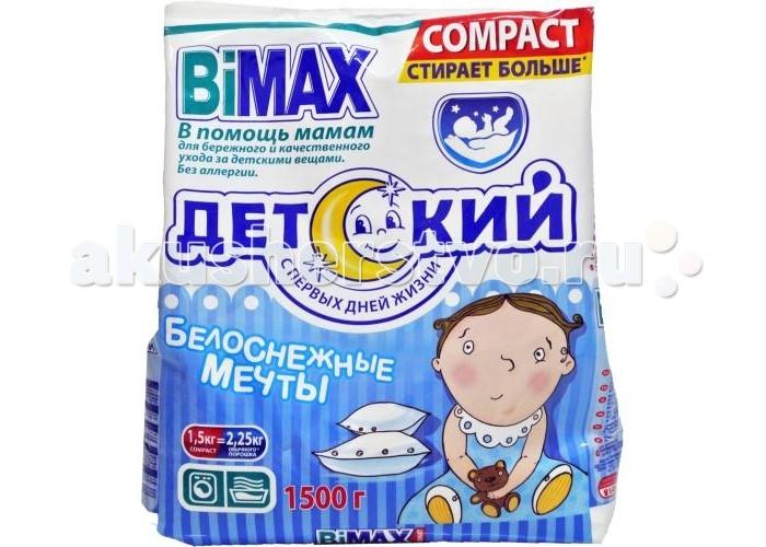 http://www.akusherstvo.ru/images/magaz/im159023.jpg